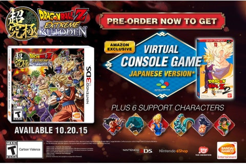 Super Butoden 2 exclusive to Amazon US preorders of DBZ ...