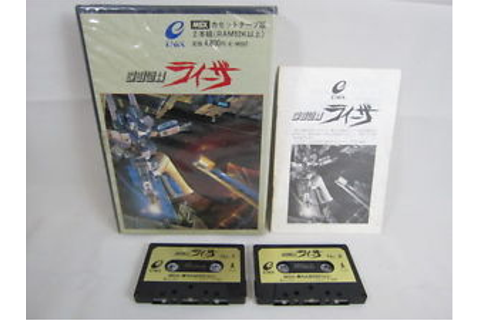 Msx The Earth Fighter Rayieza Cassette Audio Import Japon ...