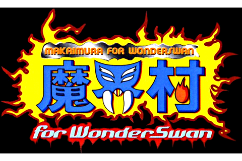 Makaimura for WonderSwan - Capcom Database - Capcom Wiki ...