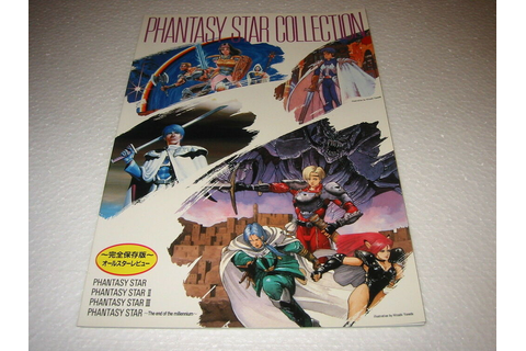 Phantasy Star Collection All Star Review Sega Official ...