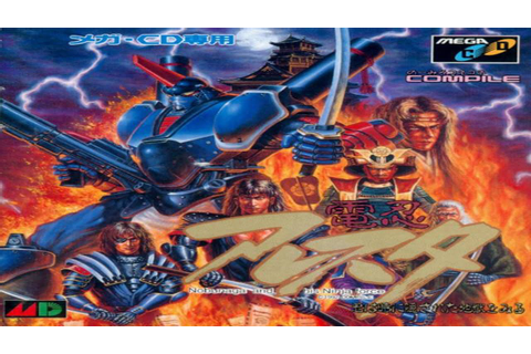 Robo Aleste for Sega CD by Compile [720p] - YouTube
