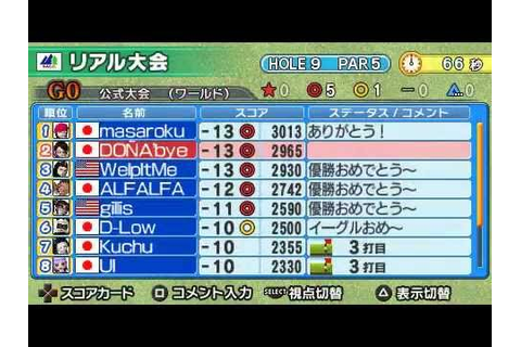 Everybody's Golf Portable 2 for PSP Online Tournament #1(2 ...