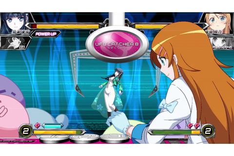 Dengeki Bunko: Fighting Climax (PS3 / PlayStation 3) News ...
