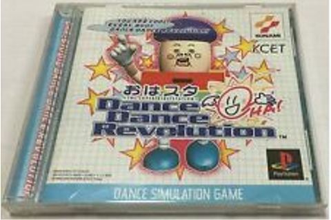 Oha Suta Dance Dance Revolution PS1 Konami Sony ...