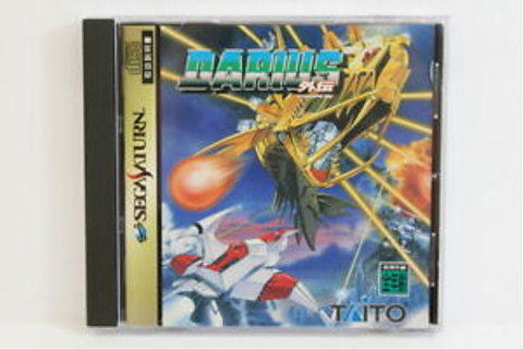 Darius Gaiden Sega Saturn SS Japan Import US Seller G7102 ...