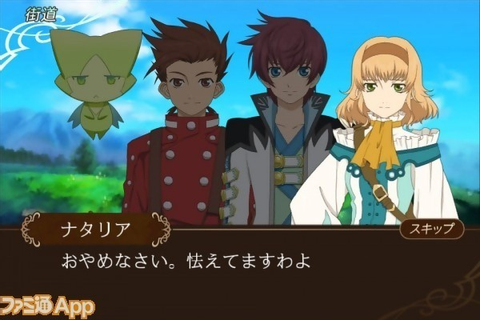 Tales of the World Tactics Union sur Android