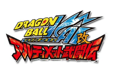 Dragon Ball Kai: Arutimetto butōden — Wikipédia