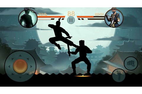 Shadow Fight 2 Special Edition - Android games - Download ...