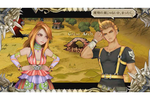 Download SaGa: Scarlet Grace APK for Android/iOS - by ...