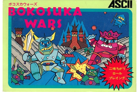 Reviews for the game Bokosuka Wars for Nintendo NES - The ...