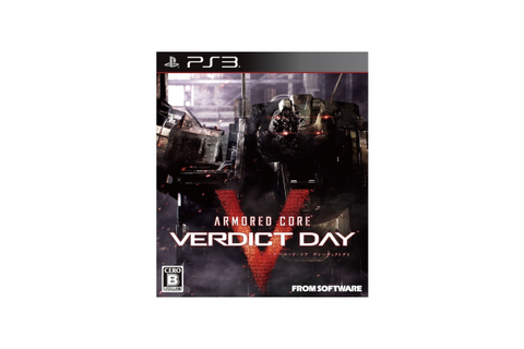 Armored Core: Verdict Day, PlayStation 3 - Specificaties ...