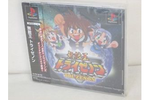 Tri Zenon Muteki Oh Brand NEW PS1 Playstation Import Japan ...