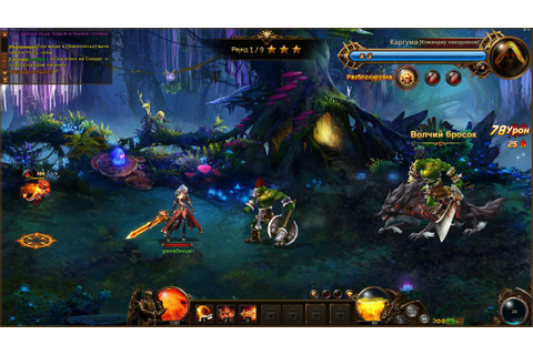 Dragon Lord · Play Online