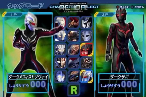 Game Ultraman Nexus Guide for Android - APK Download