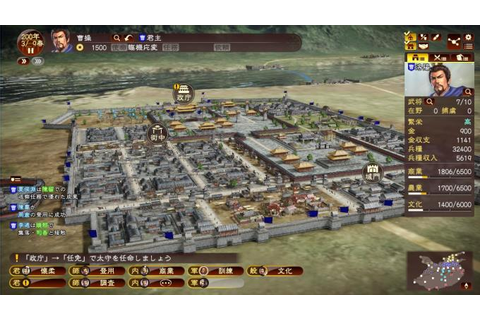 Romance of The Three Kingdoms XI Free Download « IGGGAMES