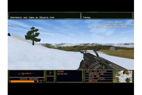 Delta Force 2 (PC) Gameplay - YouTube