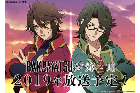 Crunchyroll - Otome Game-based TV Anime BAKUMATSU 2nd ...