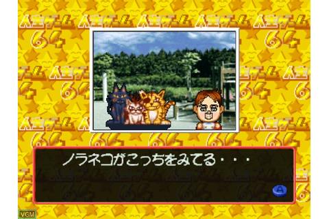 Jinsei Game 64 for Nintendo 64 - The Video Games Museum