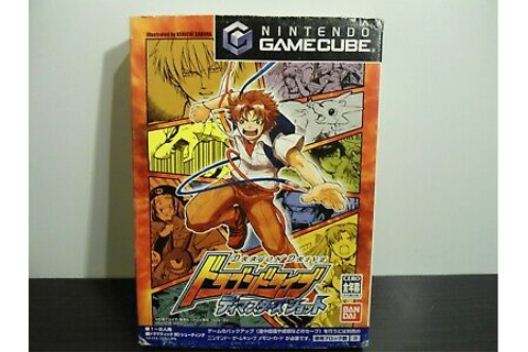 Gamecube: dragon drive d-masters shot-japanese version ...