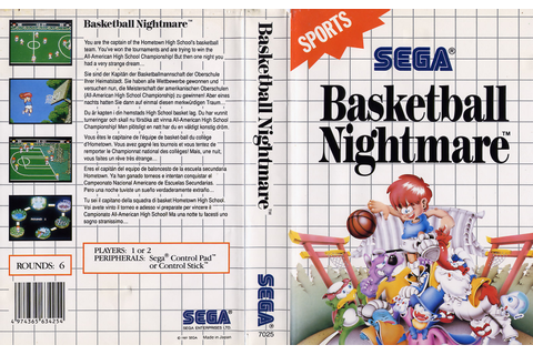 Basketball Nightmare - Europe All sides - Scans - SMS Power!