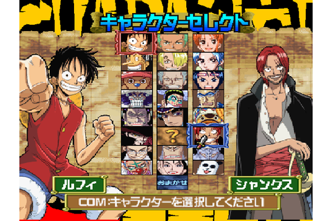 One Piece Grand Battle 2 PS1 ISO Download Full Version ...