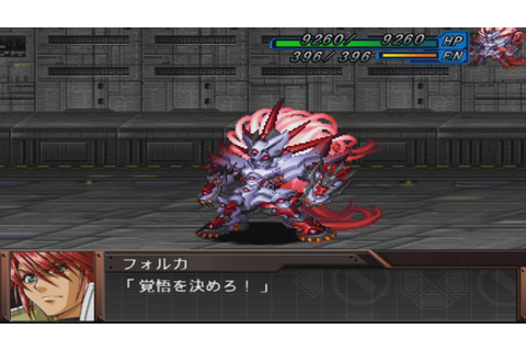 Super Robot Wars Original Generation Gaiden - Ialdabaoth ...