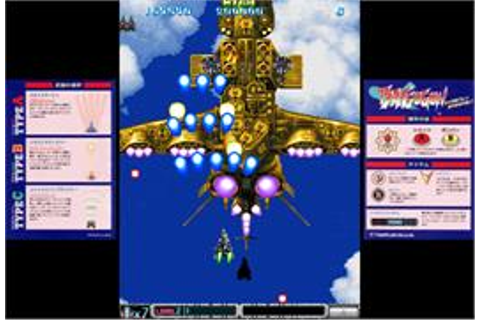 Batsugun - Special Version - Arcade - Games Database