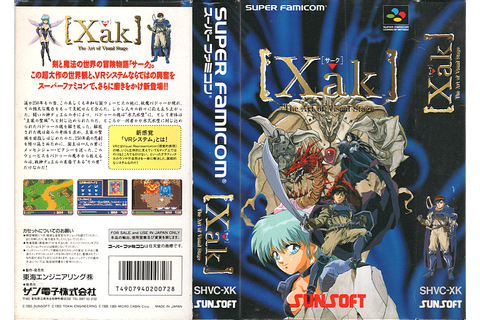 Super Famicom RPGs: Game 18 - Xak (Final + Review)