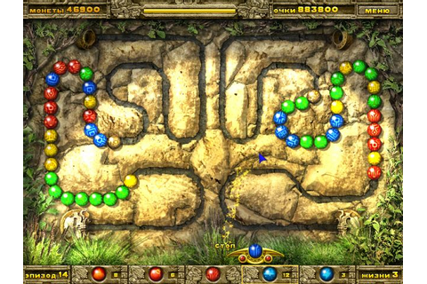 Inca Ball Game Free Download Pc