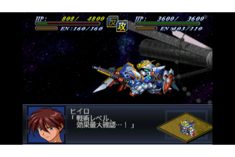 Super Robot Wars Alpha 2 - Wing Gundam Ver. Ka Attacks ...