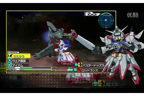 Mobile Suit Gundam AGE PSP games: Universe Accel and ...