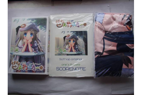 Kud Wafter Sofmap Limited Editon Japanese PC game girl KEY ...