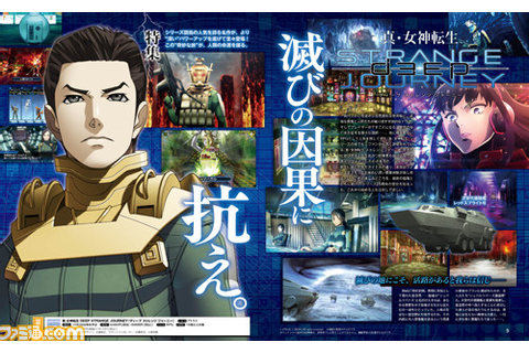 Shin Megami Tensei: Strange Journey Redux launches October ...
