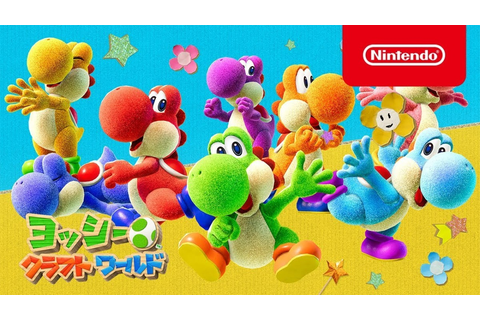 Yoshi's Crafted World Demo Available On Nintendo Switch ...