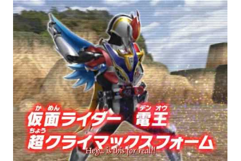 Kamen Rider OOO Ganbaride Battle Game Commercial 2 ...