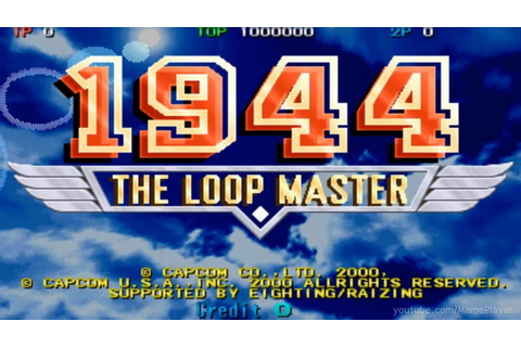 1944 The Loop Master 2000 Capcom Mame Retro Arcade Games ...