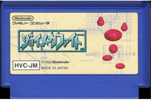 Video Game: Joy Mech Fight (Famicom) Col:FAM-JPN-057,Nin ...
