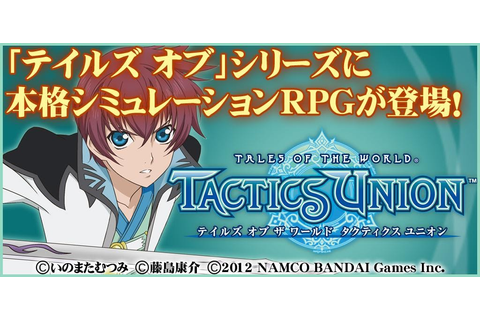 Tales of the World: Tactics Union v1.01 - Frenzy ANDROID ...