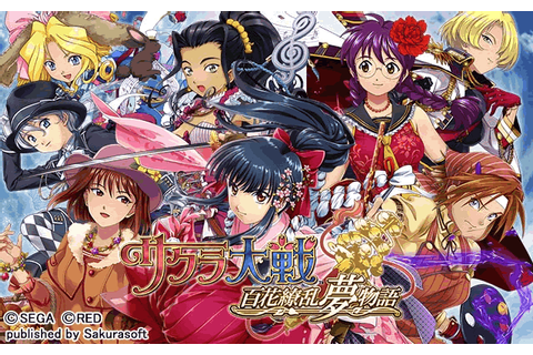 Newest Sakura Wars Mobile Game Service Recently ...