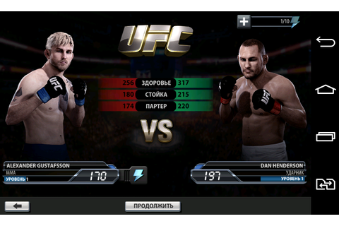 EA SPORTS™ UFC - Android games - Download free. EA SPORTS ...