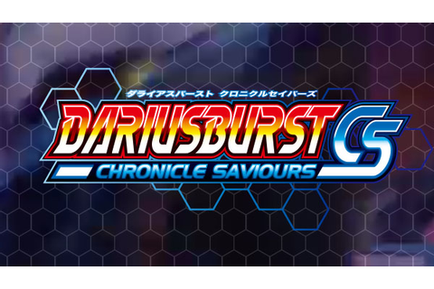 Dariusburst: Chronicle Saviours announced for PS4, PS Vita ...
