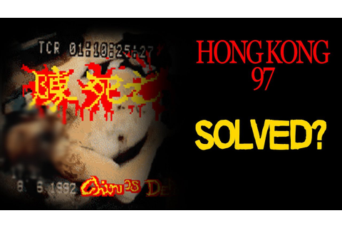 Hong Kong 97's Game Over Screen Solved? - YouTube