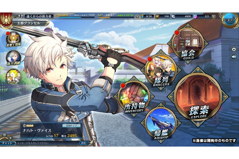 The Legend of Heroes: Akatsuki no Kiseki sur ActuGaming.net