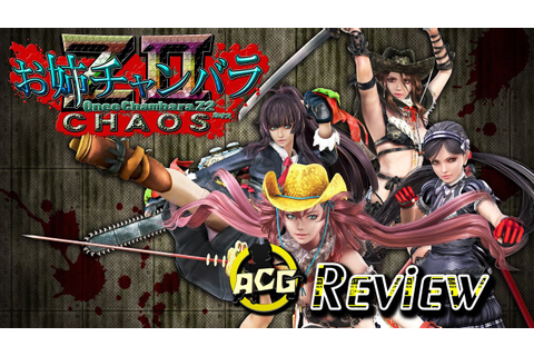 Onechanbara Z2 Chaos Review - Buy, Wait for a Sale, Rent ...