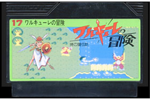 LAURENT KERMEL - Video Game Den : Famicom : VALKYRIE NO ...