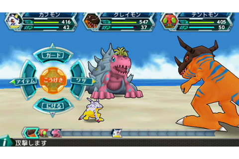 Namco celebrates 15 years of Digimon with a slate of new ...