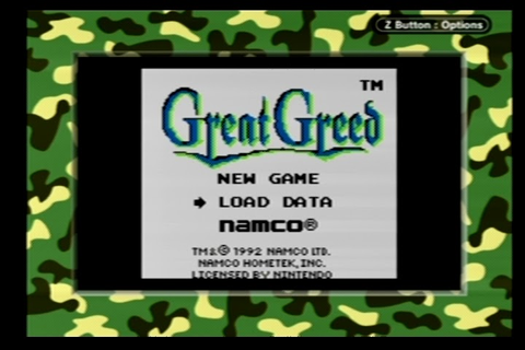 The RPG Consoler: Game #70: Great Greed (Game Boy) - The ...