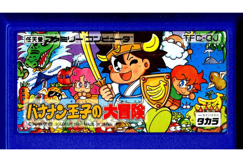CGR Undertow - BANANA PRINCE review for Famicom - YouTube