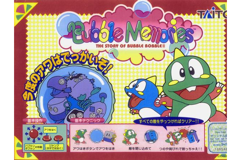 Bubble Memories The Story Of Bubble Bobble III - Videogame ...