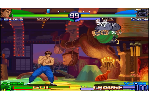 Street Fighter Alpha 3 Download Game | GameFabrique